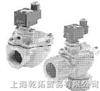WPETG327A012JOUCOMATIC脈沖除塵閥型號:WPETG327A012
