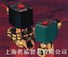 :L22BB452OG00040NUMATICS防暴电磁阀型号:L22BB452OG00040
