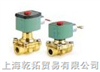 NF8327B002\24VDCNUMATICS電磁閥型號:NF8327B002\24VDC