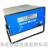 2000便携式2000臭氧分析仪