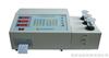 NJSB-3DNJSB-3D智能快速分析仪
