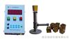 NKS-1NKS-1炉前铁水碳硅快速分析仪