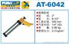 AT-6042巨霸气动工具-巨霸气动硅胶枪AT-6042