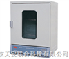 TA-W300隔水式电热恒温培养箱