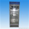 150C,250D150C,250D光照培养箱
