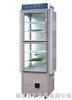 150RH150RH型恒温恒湿培养箱