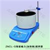 ZNCL-G-智能恒温加热锅