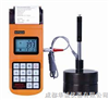 CMH310便攜式里氏硬度計