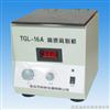 YXJ-2A TGL-16AYXJ-2A TGL-16A数显测速高速离心机