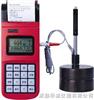 CMH320便攜式里氏硬度計