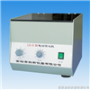 LD-3、5LD-3、5台式电动离心机