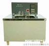 TA-H501循环恒温水浴