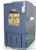 高低温试验箱维修/维护