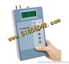 H9369 煙氣流速監測儀/便攜式煙氣流速監測儀