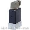 上海颖哲工业自动化设备有限公司第一营业部