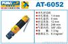 AT-6052巨霸气动工具-巨霸冲孔折边机AT-6052