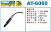 AT-6060巨霸气动工具-巨霸气动雕刻笔AT-6060