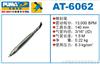 AT-6062巨霸气动工具-巨霸气动雕刻笔AT-6062