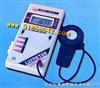 HA-JD-3照度計/便攜式數字照度計/照度檢測儀/便攜式照度計