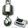 標準30T-電子吊稱,30T-電子掛壁稱,30T-直式電子掛壁稱