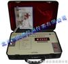 H9442二氧化硫自動測定儀/二氧化硫測定儀/二氧化硫自動檢測儀/便攜式二氧二硫自動測定儀