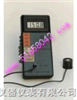 H9190照度计/自动量程照度计/自动照度计/数字照度计