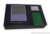 TA-603组胺检测仪