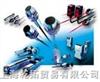 BES516-326-EO-C-03BALLUFF位移傳感器型號:BES516-326-EO-C-03