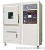 QL系列臭氧老化试验箱