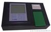 TA-605水产品及水产品制品快速检测仪
