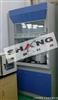 SHA-PV-CR交联度测试系统【尚牌】