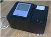 TA-672化学免疫-微弱光分析仪