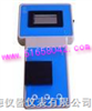 HH-YXSY-1便携式亚硝酸盐测试仪/便携式亚硝酸盐检测仪/亚硝酸盐分析仪