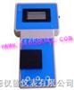 HH-YXSY-1便攜式亞硝酸鹽測試儀/便攜式亞硝酸鹽檢測儀/亞硝酸鹽分析儀