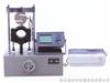 LWD-2沥青混合料马歇尔稳定度试验仪型号参数价格厂家图片使用方法
