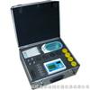 KX-SJA01 三甲胺氮快速检测仪