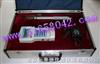 H9427手持粉尘仪/手持粉尘检测仪/手持式粉尘测定仪