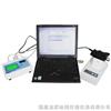 KX-NC01 农药残毒快速检测仪
