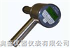 SY-JB4000X射線檢測儀/X射線測定儀/智能化х-γ輻射儀/輻射計