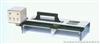 LD138人工铺砂仪电动铺砂仪路面构造深度仪