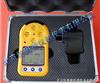 NJ8H-C4H8S攜式四氫噻吩檢測儀/四氫噻吩測定儀