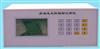HA-2-T1太阳辐射监测系统/太阳辐射记录仪