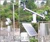 WH89-11 太阳能供电系统气象站/气象仪/校园气象站(风速、风向、大气温度、大气压力、总辐射)