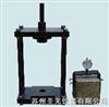 HWG-1HWG-1钢筋握裹力测定仪