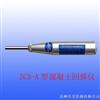 ZC3-A型ZC3-A型混凝土回弹仪