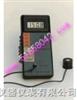 BJS-ST-80C照度计/自动量程照度计/自动照度计/数字照度计