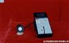 GKGY-3近红外辐照计/红外辐照计/辐照计/近红外辐照度计