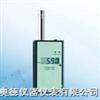 HAD-HS5633数显声级计/声级计/噪声仪/分贝仪
