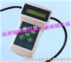 HAWH-H微压差监控器/微压差计/微环境检测仪
