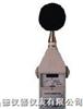 HAD-HS5660B精密脉冲声级计/噪声计/声级计/分贝仪
